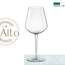【6小時出貨】InAlto UNO系列 頂級專業品酒專用 強化無鉛水晶酒杯 白酒杯 紅酒杯 560ml 義大利製