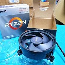 @電子街3C特賣會@全新AMD Wraith Stealth 原裝散熱器 AM4 專用風扇 四線溫控 鋁底原裝風扇 超靜