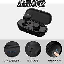 ROJEM 防水藍芽耳機 藍芽耳機 磁吸雙耳耳機 運動耳機 防水耳機 防水 耳機 無線耳機 運動藍芽耳機 CSR
