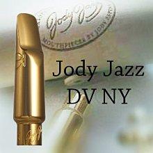 §唐川音樂§ 【Jody Jazz DVNY Alto 金屬中音吹嘴】Theo Wanne Ottolink