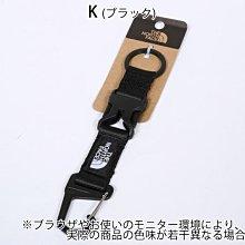 ☆AirRoom☆【現貨】2020SS THE NORTH FACE TNF KEY KEEPER 鑰匙圈 NN3200