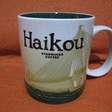 含運費699元~STARBUCKS中國星巴克咖啡城市馬克杯-海南海口Haikou(世紀大橋南國椰林風光)-16oz.