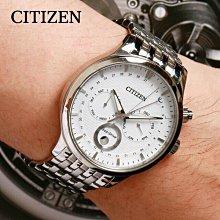 最便宜全新手錶CITIZEN星辰復古風格光動能月相全日曆藍寶石鏡面金屬錶帶白款SEIKO精工ORIS卡西歐