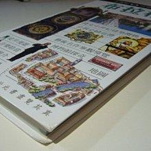 DK 遠流全視野世界旅行圖鑑 絕版二手書 繁體中文版 布拉格 旅行旅遊工具書