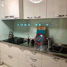 廚具流理台/工廠直營-ST檯面結晶五面門237CM含櫻花二機