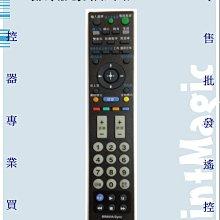 【偉成】新力液晶電視遙控器RM-CD001A/適用型號:KDL-40V4000/KDL-40V5500