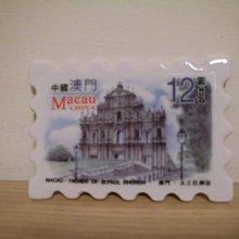 全新澳門購回大三巴趣味郵票造型白底亮磁材質紀念版磁鐵吸鐵冰箱貼