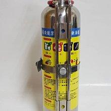 家用 車用滅火器 防狼噴霧器兼滅火器 防身催淚 氣體式1型HFC-227潔淨氣體  另售乾粉滅火器  永久免換藥