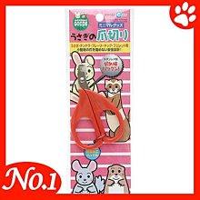 ☆~狗族遊樂園~☆日本MARUKAN【 MR-163】小動物專用指甲剪
