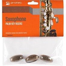 §唐川音樂§ 【Protec A351 Saxophone Palm Key Risers 薩克斯風 側鍵加高墊】