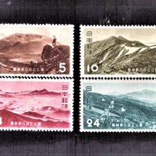【珠璣園】J5209 日本郵票 - 1952年 磐梯朝日國立公園 4全