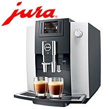 瑞士Jura  優瑞 Platium E6 全自動 咖啡機  白金 磨豆機 15070 全新 空運