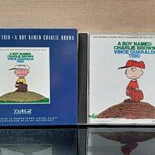 Vince Guaraldi~A Boy Named Charlie Brown文斯葛拉迪三重奏團~一個叫查里布朗的男孩,查里布朗與史奴比。二同CD,一為K2版