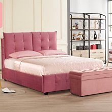 小公主粉紅5尺雙人床(粉色布)(大台北免運費)促銷價5600元【阿玉的家2021】