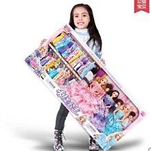 【興達生活】樂心多芭比洋娃娃套裝大婚紗公主衣服兒童女孩玩具城堡別墅`5649