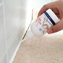 磁磚填縫劑 美縫劑 防水防霉 地板勾縫劑 磁磚膠 瓷磚溝縫填補 填縫膠【DA330】 123便利屋