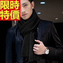 針織圍巾 男配件-純色秋冬保暖毛線圍脖2色64t50[獨家進口][米蘭精品]