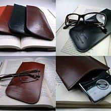 信義計劃 眼鏡 真皮 手機皮套 手工眼鏡套 iphone SE HTC M9 Samsung Sony Z5 小米 華為
