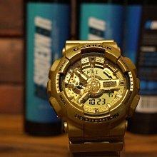 ☾- XinmOOn CASIO 卡西歐 G-SHOCK GA-110GD-9ADR 全金色 GA-110 雙顯 大錶