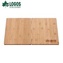日本LOGOS│81280005 竹製砧板│切菜板 折疊砧板 料理│德晉 大營家露營登山休閒