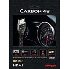 『岳冀音響』AudioQuest CARBON 48 HDMI 3.0米(皇佳公司貨)