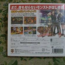 ※現貨『懷舊電玩食堂』《純正日本原版、附盒書》【3DS】怪物彈珠 Monster Strike