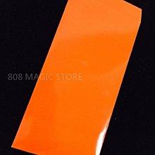 [808 MAGIC] 整人紅包袋