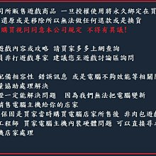 PC版繁體中文 肉包遊戲 官方正版 夢幻便利商店 Store STEAM Convenience Store