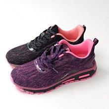 ♀️女:皮爾卡登-輕量飛織氣墊運動鞋、專業乳膠彈性鞋墊、時尚運動鞋、止滑運動鞋、繫帶運動鞋、慢跑快走鞋、減壓緩震運動鞋