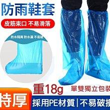 台灣出貨!加厚塑膠 一次性防水小腿套 雨鞋套 鞋套 靴套 小腿套 防雨鞋套 鞋套防水 輕便鞋套 騎車|大J襪庫 N-11