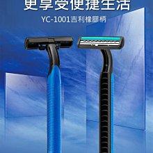 拋棄式刮鬍刀(7)刮鬍刀 旅行刮鬍刀 旅行刮鬍刀 攜帶型刮鬍刀 一次性刮鬍刀 雙層刮鬍刀