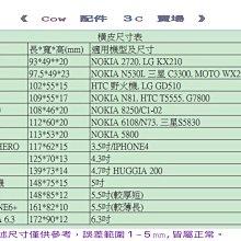 Acer S1 S510 適用《皇冠腰掛皮套》背架式腰掛套 腰掛式手機套