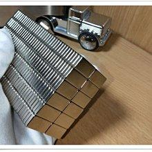 方形強力磁鐵20mm x 10mm x 3mm - 可以製作很多的磁吸商品哦!