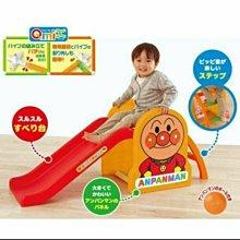 *小踢的家玩具出租*C3751日本原版麵包超人溜滑梯∼請先詢問