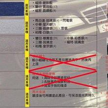 *M•J•Queen~TOPEN托普汽機車噴漆 噴師傅 冷烤漆 本田 豐田 馬自達 福特 鈴木 三菱 福斯 裕隆 現代