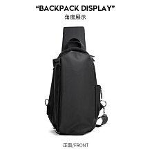㊣木村井泓 造型時尚胸包 側背包 郵差包 單肩包 肩背包 斜背包 後背包(G0601)