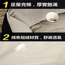【艾米】小骨頭寵物窩M號 寵物窩/寵物床/睡墊/睡床/狗墊/貓墊/狗床/貓床 /狗窩/貓窩/床窩/寵物睡窩/窩/寵物墊