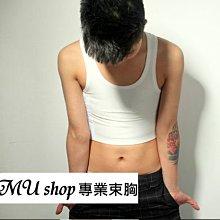 〝MU〞SHOP 小版男裝《【大量現貨,買3送1】》排扣超平束胸、涼感透氣、舒適挖背、2件免運-排扣超平透氣款