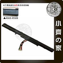 ASUS 華碩 高品質 電池 A41-X550E P551CA R751 R752 X450J 750E 小齊的家