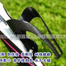 鈦合金自行單車水壺架內六角螺絲M5*10.輕量耐酸鹼永不生鏽高剛韌性水壺架螺絲鈦螺絲