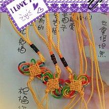 【螢螢傢飾】A-011香包掛繩【5入/包-結寬4公分】串珠材料˙鈴鐺線繩 中國結彩色蝴蝶結,吊飾繩,掛飾