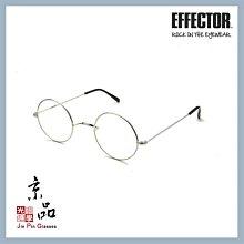 【EFFECTOR】伊菲特 STRING 9 SI 銀色 弦 金屬圓框 日本手工眼鏡 光學眼鏡 JPG 京品眼鏡