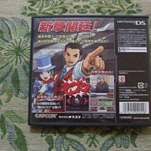『懷舊電玩食堂』《正日本原版、有盒書》【NDS】 實體拍攝 逆轉裁判 4
