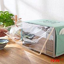 棉麻微波爐罩家用烤箱防油套子蓋巾布藝廚房微波爐罩子蓋布防塵罩。55775 好再來O