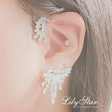LilyStar.華麗璀璨美型鋯石全耳式耳環  【SN31177】- 單個價