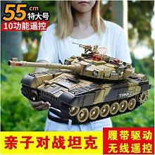 遙控坦克車兒童玩具超大號紅外線對戰坦克戰車裝甲車模型男孩充電