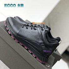 正貨ECCO GOLF S-THREE 女式高爾夫鞋 混合動能休閒鞋 柔軟皮革 卓越舒適 科技防水科學緩衝 102903