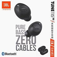 視聽影訊 JBL TUNE 115TWS 真無線藍牙耳機 公司貨