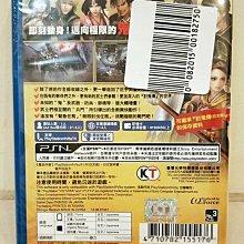 【全新未拆】 PS Vita SONY 掌機 討鬼傳 極 日文版 (含下載序號+天狐徽章)$650