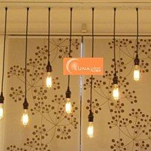 【LUNA LIGHT 月之燈坊】愛迪生復古工業專用鎢絲燈泡Edison bulb單吊燈組(P-307)